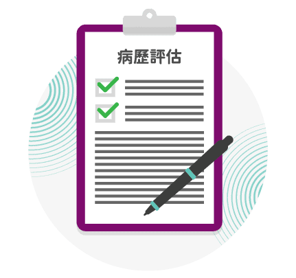 multiple sclerosis ms 多發性硬化 腦神經疾病 Diagnosis 診斷 HK 香港 Clinical Examinations 臨床檢查